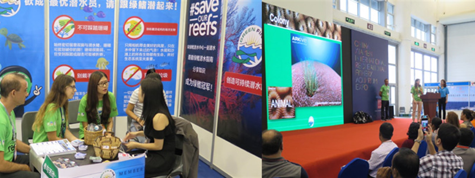 Picture of the Reef-World team participating in workshops at XRFE in Xiamen, China.
