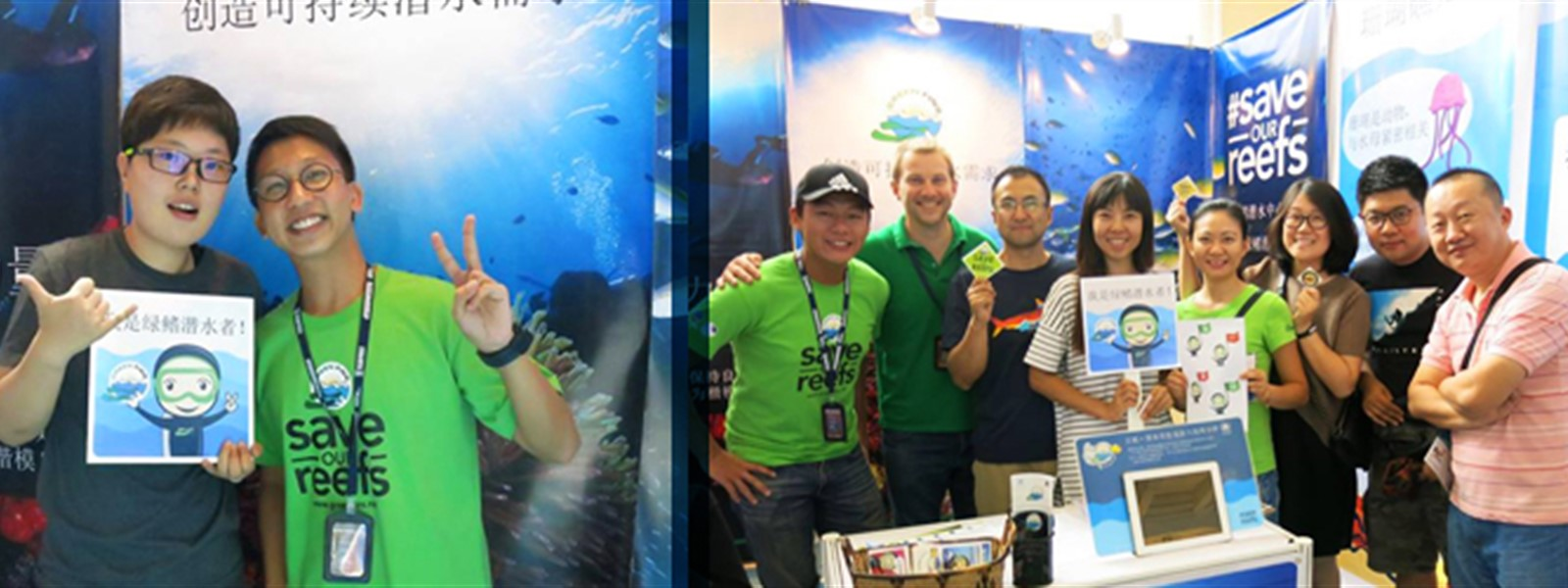 Picture of the Reef-World team with visitors to the Green Fins booth at Adex in Beijing, China.