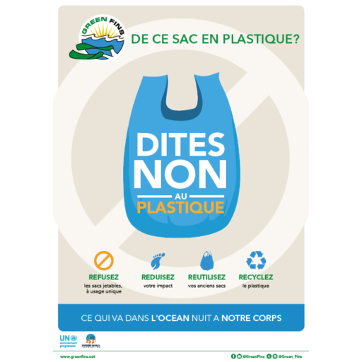 No Plastic (French - français)