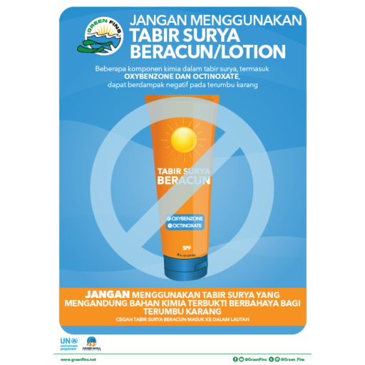 No Toxic Sunscreen Poster (Indonesian - Bahasa Indonesia)