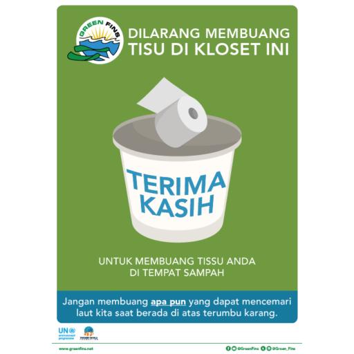 Marine toilet Sign (Indonesian - Bahasa Indonesia)